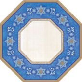"Judaic Traditions Jewish Party 7"" Paper Plates - 8 Pack"