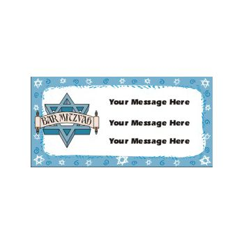 Bar Mitzvah Blue Background Custom Message Vinyl Banners