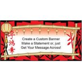 Oriental Far East Custom Message Vinyl Banner