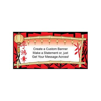 Oriental Far East Heavy Duty Custom Message Vinyl Banners