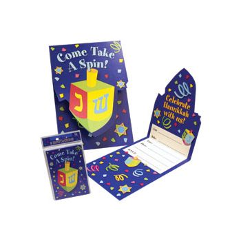 HANUKKAH FUN INVITATIONS