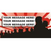 Red Hat Party Custom Message Vinyl Banner