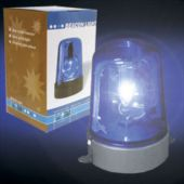 Blue Beacon Light