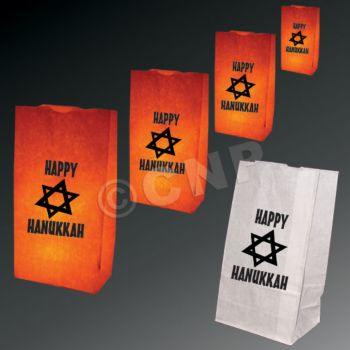 Hanukkah Luminary Bags - 50 Pack