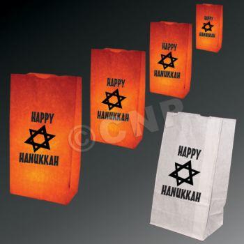 Hanukkah Luminary Bags - 50 Pack