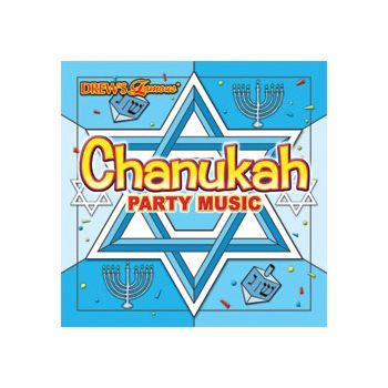 CHANUKAH PARTY   MUSIC CD