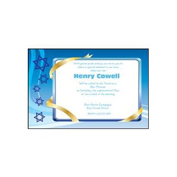 Star of David Gold Personalized Invitations