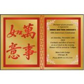 Chinatown Gold Personalized Invitations