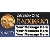 Hanukkah Celebration Custom Banner (Variety Of Sizes)