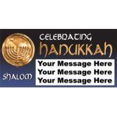 Hanukkah Celebration Custom Banner (Variety Of Sizes)