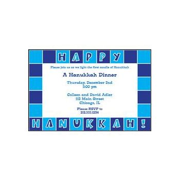 Hanukkah Color Squares