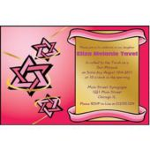 Pink Mitzvah Stars Personalized Invitations
