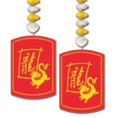 Year Of the Dragon Danglers-2 Pack