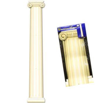 Column Cut Out