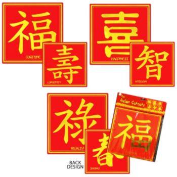 Asian Kangi Cutouts