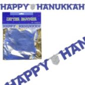 Happy Hanukkah Banner Decoration