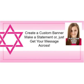 Star of David Pink Custom Photo Banner