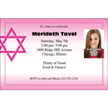 Star of David Pink Photo Personalized Invitations