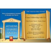 Vsb Share The Faith Personalized Invitations