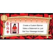 Oriental Far East Custom Photo Banner