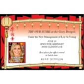 Oriental Far East Custom Photo Personalized Invitations