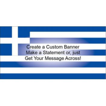 Greek Flag Custom Banner