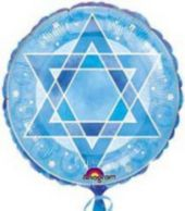 Star of David18'' Metallic Balloon