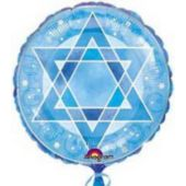 Star Of David Metallic Balloon - 18 Inch
