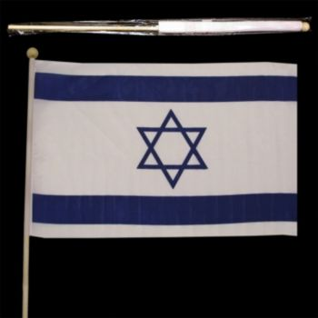 ISRAELI CLOTH FLAGS