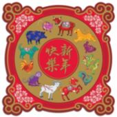 Chinese New Year Cutout