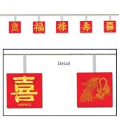 Asian Square Pennant Banner