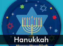 Hanukkah Party Supplies & Decorations