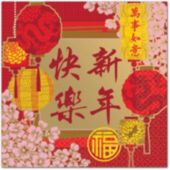 Chinese New Year Beverage Napkins - 16 Pack