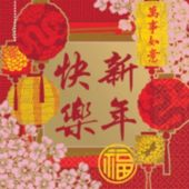 Chinese New Year Lunch Napkins - 16 Pack