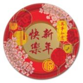 "Chinese New Year Plates-7"", 8 Pack"