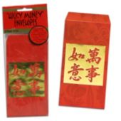 Lucky Money Envelopes-8 Pack
