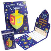 Hanukkah Party Fun Invitations - 8 Pack