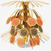 "Chinese Centerpiece-8 1/2"""