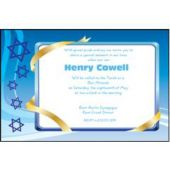 Star of David Gold Personalized Invitations