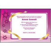 Bat Mitzvah Gold Personalized Invitations