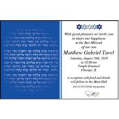 Bar Mitzvah Party Personalized Invitations