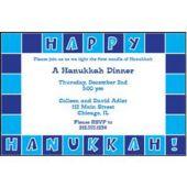Hanukkah Squares Personalized Invitations