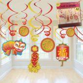 Chinese Swirl Decorations-12 Pack
