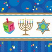 Hanukkah Celebrate Lunch Napkins - 36 Pack