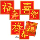Asian Kangi Cutouts-3 Pack
