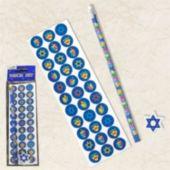 Hanukkah Favor Set