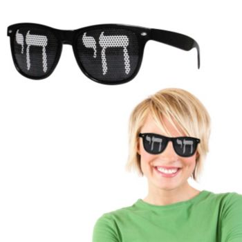 Chai Billboard Sunglasses