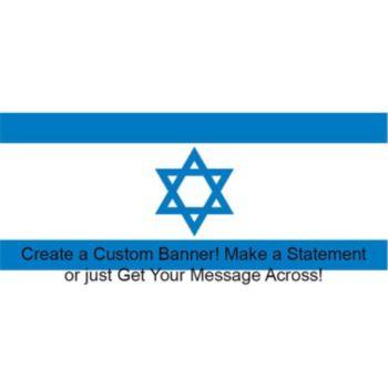 Israeli Flag Custom Banner