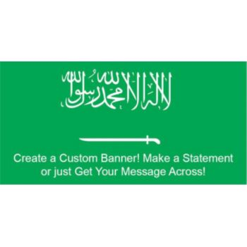 Saudi Arabian Flag Custom Banner