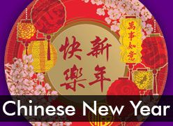 Chinese New Year Decorations & Dragon Party Supplies